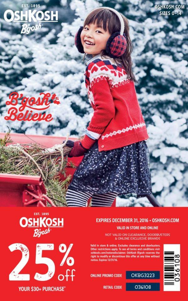 OshKosh Holiday Coupon