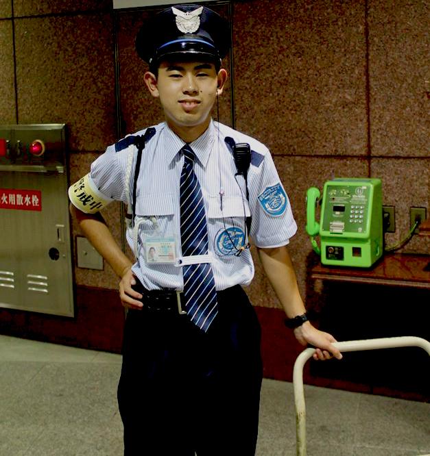 Nishikawa the Night Security Guard  The People Along The Way