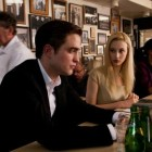 Cosmopolis DVD Review