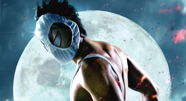 Win HK: Forbidden Superhero On Bluray