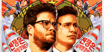 Watch new UK trailer for The Interview