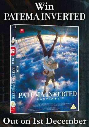 patema-inverted_EAC