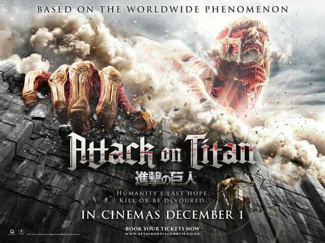 attack-on-titan-UK-Qaud