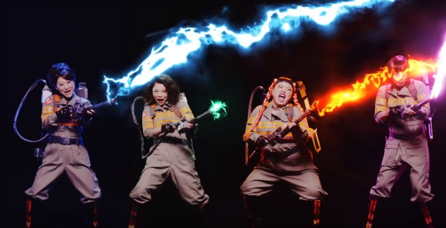 Watch & Listen The Far BETTER New Japanese Ghostbusters Theme Tune