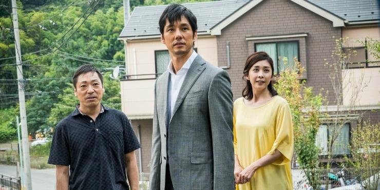 Win Kiyoshi Kurosawa's Creepy On Blu-ray