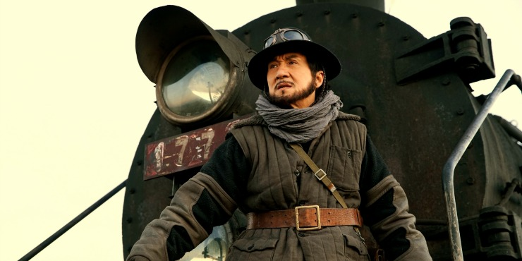 Win Railroad Tigers Starring Jackie Chan On Blu-ray