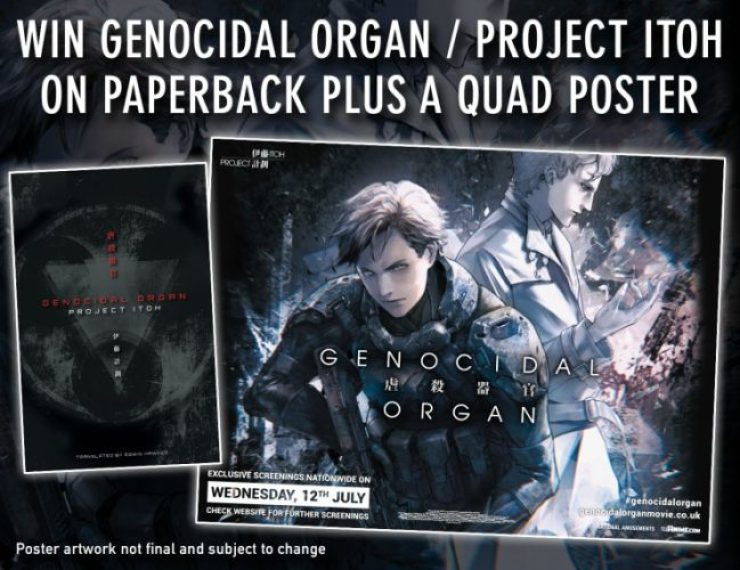 Win a poster of Genocidal Organ and a copy of the paperback too!