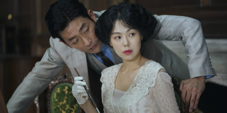Film Review – The Handmaiden (2016)