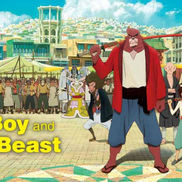Anime Review – The Boy and the Beast (Bakemono no Ko)