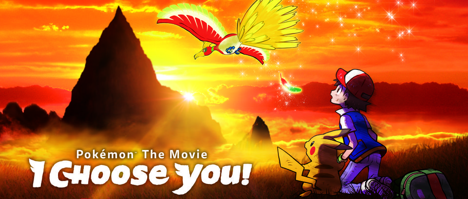 Pokémon the Movie: I Choose You! Coming to Blu-Ray Steelbook and DVD 2018