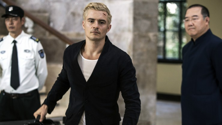 Win The Shanghai Job Starring Orlando Bloom On DVD
