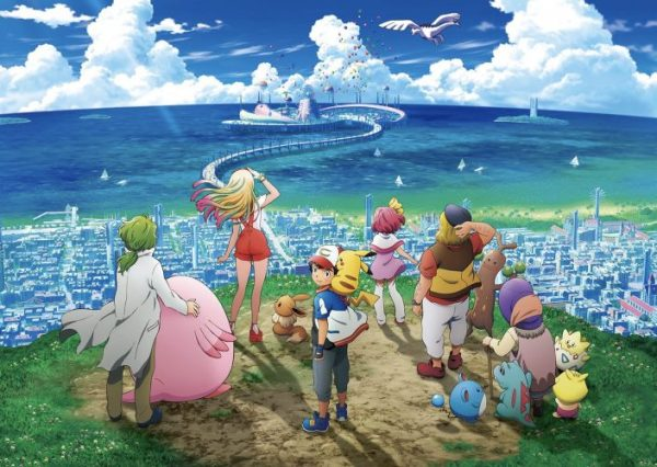 First Trailer For New Pokémon Film 'Everyone's Story' Released