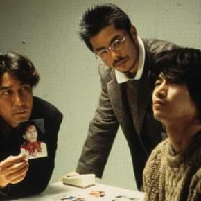 Win Kiyoshi Kurosawa's hypnotic thriller,Cure On Blu-Ray