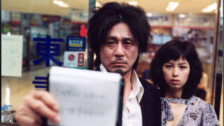 Watch Trailer For Oldboy 4K Release, Win Quad Poster