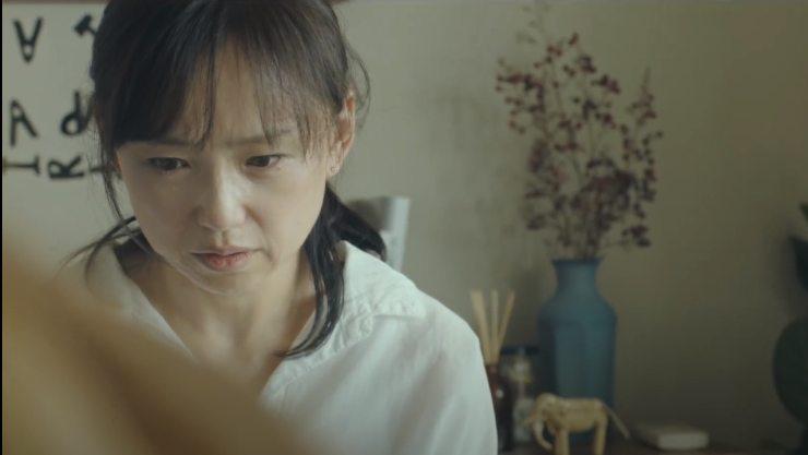Naomi Kawase's True Mothers Unveils Short Teaser Trailer