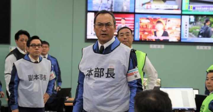 Win Fukushima 50 Starring Ken Watanabe Digital Voucher