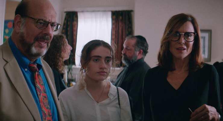 MUBI Set To Release Emma Seligman's Shiva Baby In UK