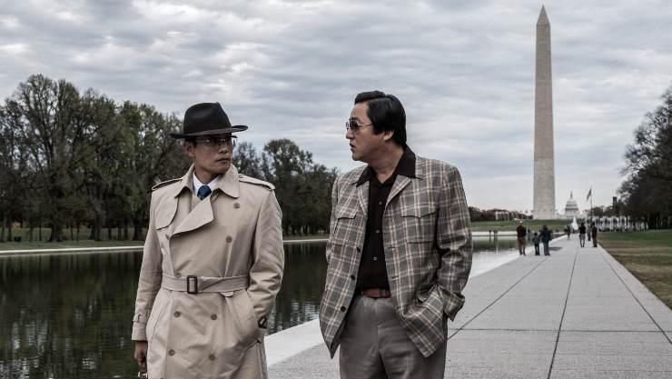 Watch UK Trailer For Korean Political Thriller The Man Standing Next