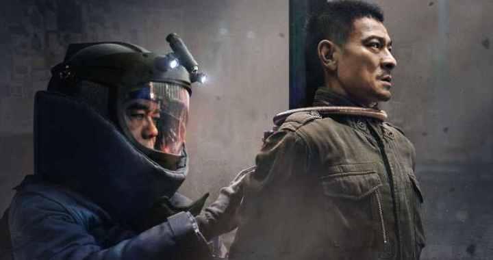 Win Shock Wave: Hong Kong Destruction On DVD