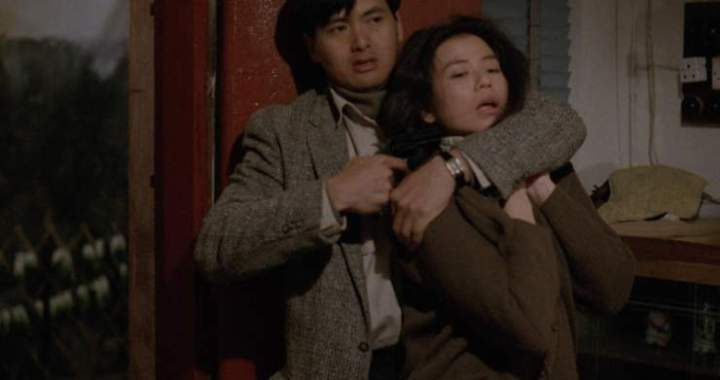 Win Ringo Lam's Hong Kong Thriller Wild Search On Blu-Ray