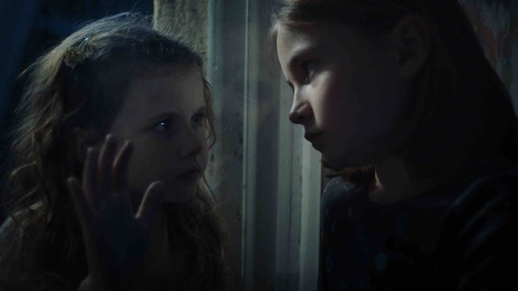 Watch The Unsettling Trailer For Martyrs Lane