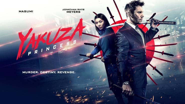Win Digital HD Copy Of Yakuza Princess