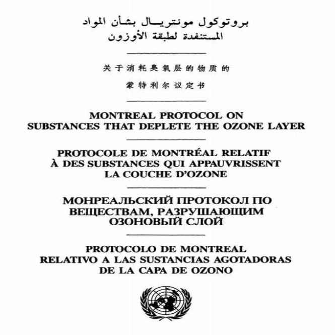 montreal protocol september 16  1987