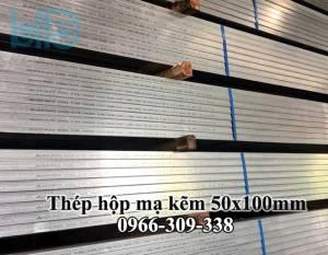 Thép hộp mạ kẽm hòa phát kích thước 50x100mm