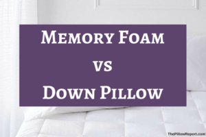 home the pillow report