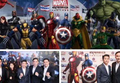 Marvel Experience Thailand