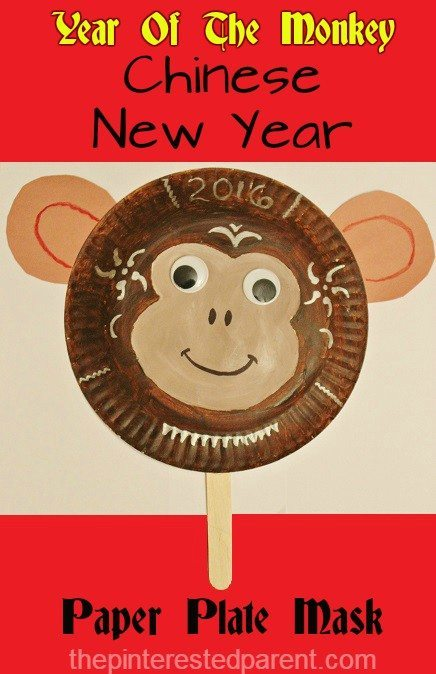 Chinese New Year, Year of the monkey paper plate mask craft for kids