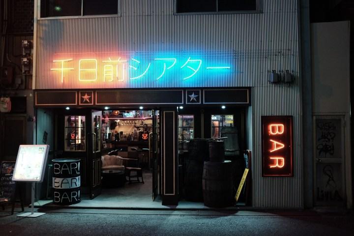 bar-839577_1920