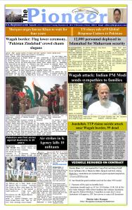 04 November front Page Finl