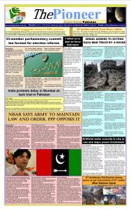 27 July Frontpage