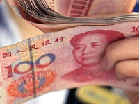 Chinese growth in currency