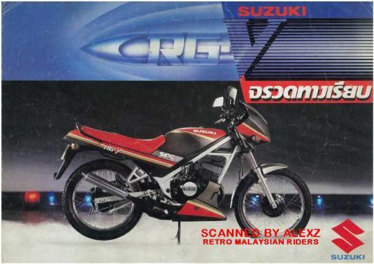 Flashback Suzuki RGR 150 R salah satu legenda motor