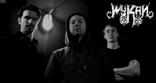 The Pit Magazine, Wykan, Solace, Record Review