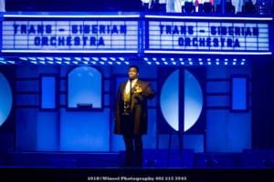 2018, Nov 14-Trans-Siberian Orchestra-MidAmerica Center-Winsel Photography-6177