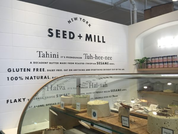 seed and mill_nyc