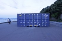 Container and Wellington Waterfront