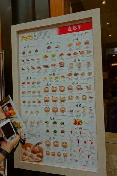 A restaurant specializing in dumplings!