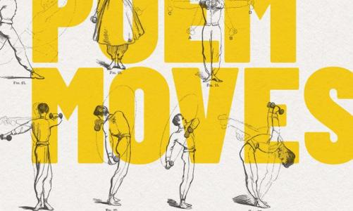 REVIEW: HOW A POEM MOVES: A FIELD GUIDE FOR READERS OF POETRY – ADAM SOL (ECW PRESS)