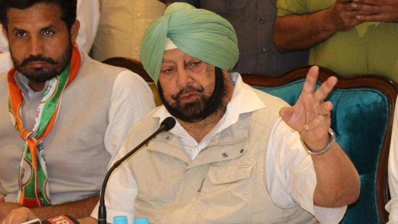 Punjab Chief Minister Amarinder Singh ridiculed allegations made by state Aam Aadmi Party President Bhagwant Mann that the ruling Congress was luring his legislators to join it by offering them crores of rupees and plum posts.