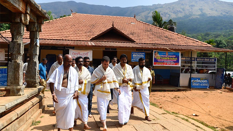 Seek a 'forever' relation with Wayanad, says Rahul