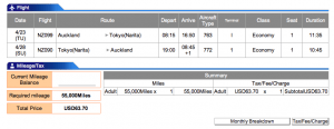 Air New Zealand AKL-NRT Economy Award