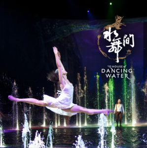 House Of Falling Water is an acrobatics extravaganza at the City Of Dreams.
