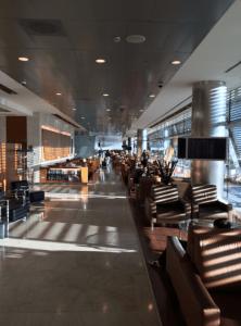 Iberia Lounge