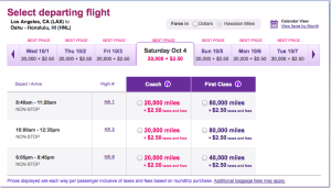 The new premium economy seats aren't pricing out in awards yet.