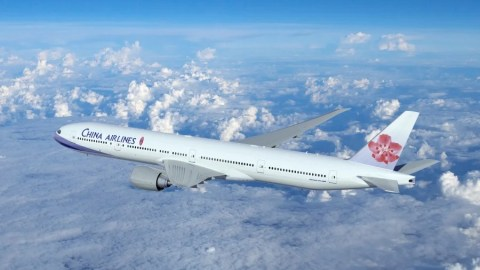 Using Miles to Fly China Airlines\' New 777-300ER – The Points Guy