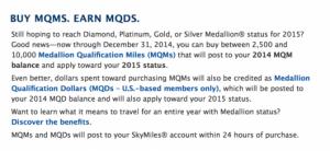 Buying Delta MQMs